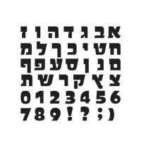"""Tinok"" Hebrew Alphabet Die Cut separate letters"