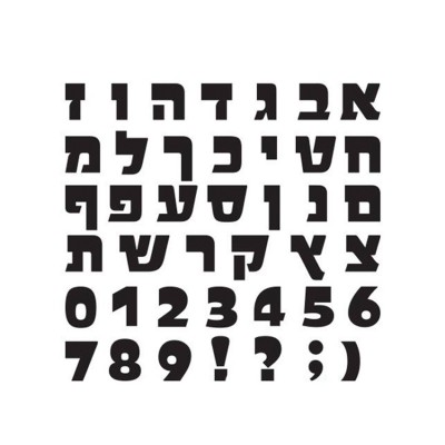 """Child"" Hebrew Alphabet Die Cut separate letters"