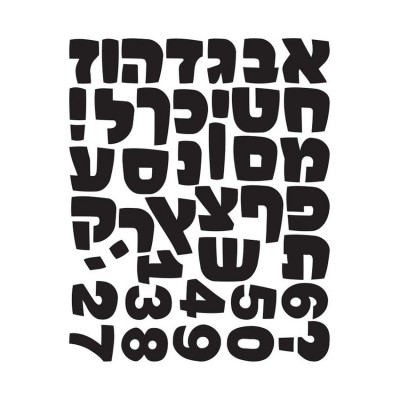 """Sufgania"" Hebrew Alphabet Die Cut separate letters"