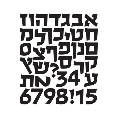 """XL"" Hebrew Alphabet Die Cut separate letters"