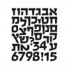 """XL"" Hebrew Alphabet Die Cut separate letters"