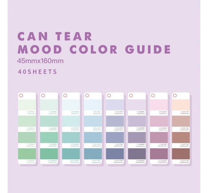 On press color guide stickers # 2