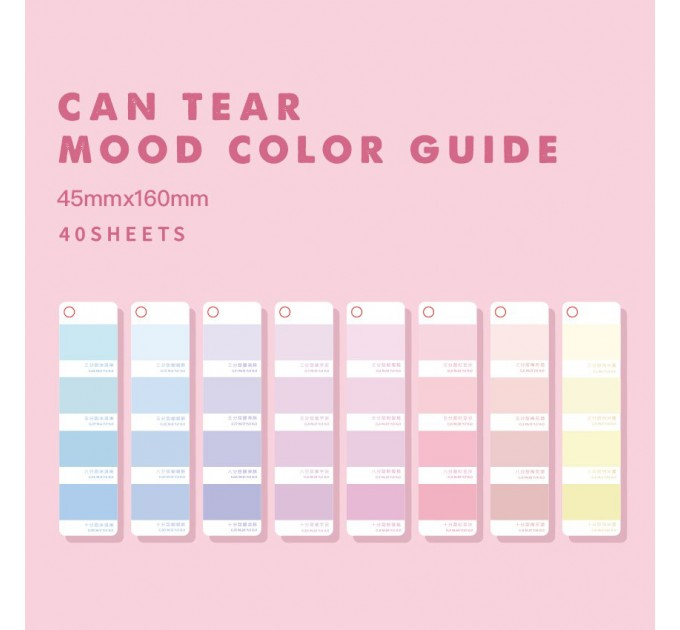 On press color guide stickers # 3