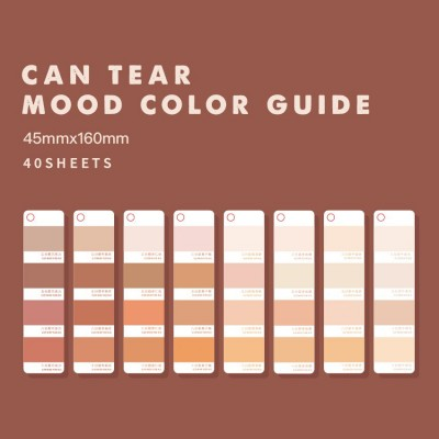 On press color guide stickers # 4