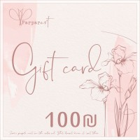 Gift card 100 nis