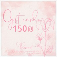 Gift card  150 nis