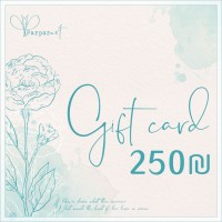 Gift card 250 nis