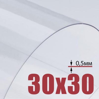 Shakers - Plastic Sheet 0.5 mm