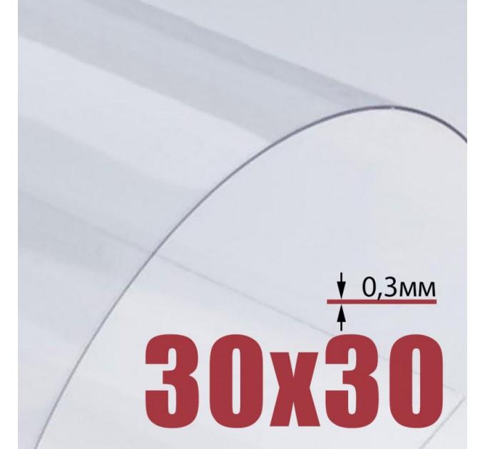Shakers - Plastic Sheet 0.3 mm