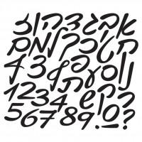 """""""Ktav Yad"""" Hebrew Alphabet Die Cut separate letters"""