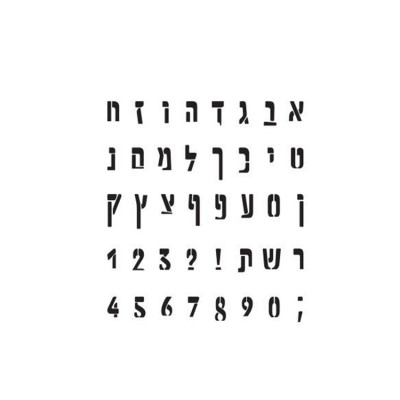 Alphabet Polymer Stamps