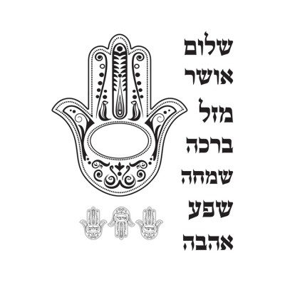 01 - Hamsa Polymer Clear Stamps