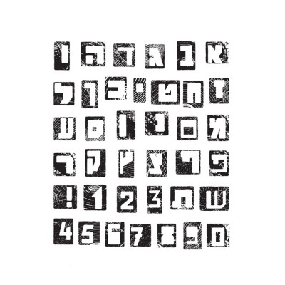 03 - Alphabet Polymer Clear Stamps