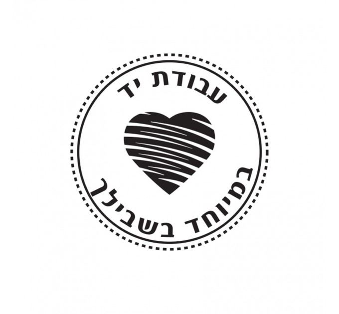 Handmade Special for you Stamp Hebrew polymer stamps