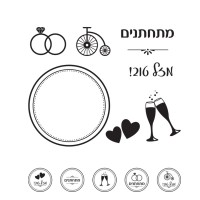 Wedding stamp set