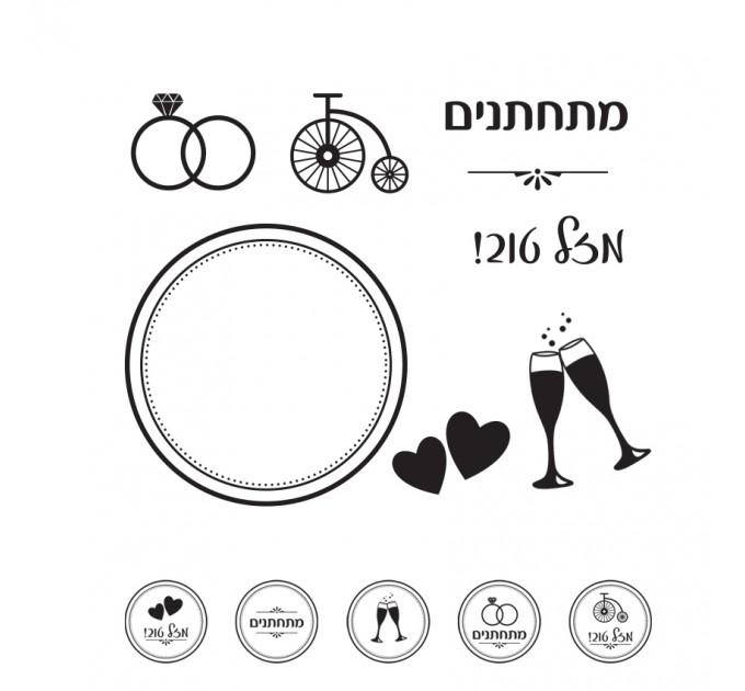 Wedding stamp set